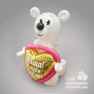 Мишка с сердцем - фигура из шаров, из воздушных шариков