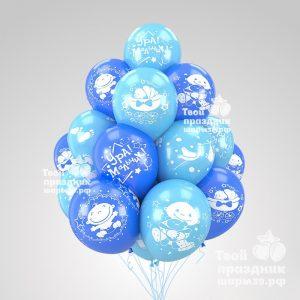 Облако из шаров на выписку