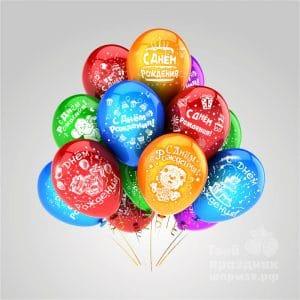 """Облако из гелиевых латексных шариков с рисунком """"С днем рождения"""""""