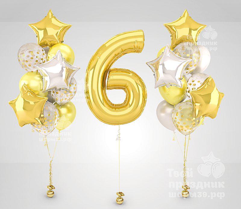 Оформление на день рождения из шаров в Калининграде