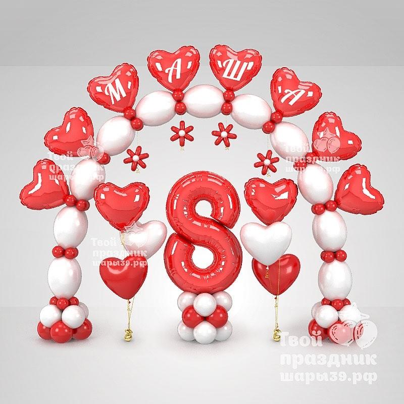 Оформление дня рождения +7 921 710-01-67. Гелиевые шары в Калининграде!