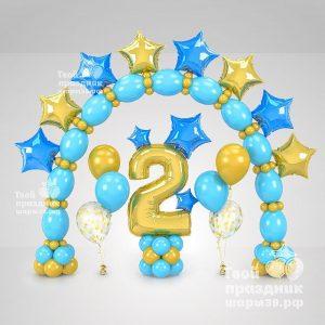 Оформление праздников воздушными шарами в Калининграде! Шары39.рф