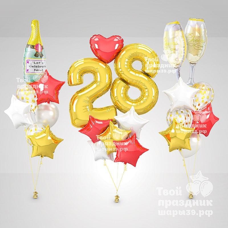 """Комплект оформления на день рождения """"Шампанское в студию!"""" Шары39.рф. Самые красивые шары в Калининграде!"""