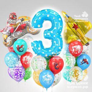 Оформление дня рождения шарами, Калининград, шары39.рф