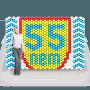 Заказ воздушных и гелиевых шаров с доставкой +7 921 710-01-67. Оформление праздников в Калининграде!