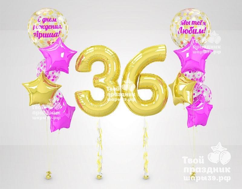 """Комплект оформления на день рождения """"Золотая роза"""" Шары39.рф. Самые красивые шары в Калининграде!"""