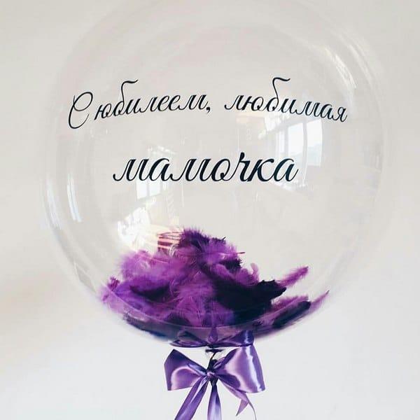 Шары баблс (bubbles) с перьями в Калининграде! Шары39.рф. Лучшие шарики - звоните 52-01-67
