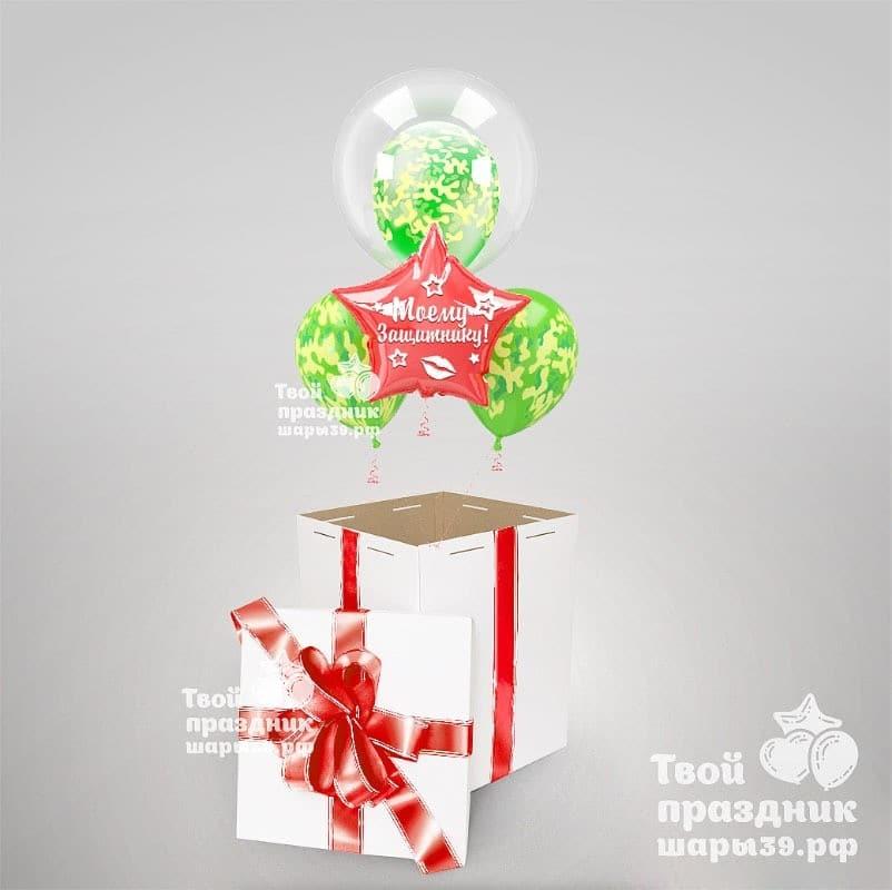 Коробка с шарами подарок 23 февраля! шары39.рф