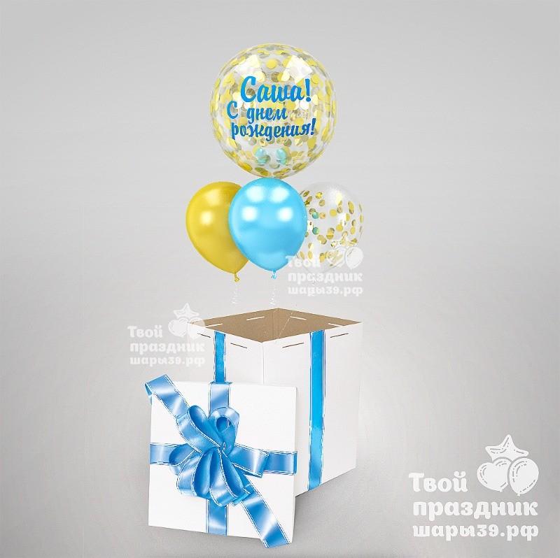 Коробка с большим шаром Баблс. Шары39.рф