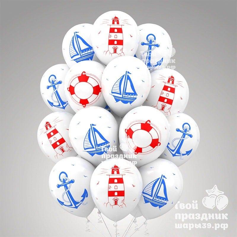 Воздушные шарики морской тематики в Калининграде. Шары39.рф