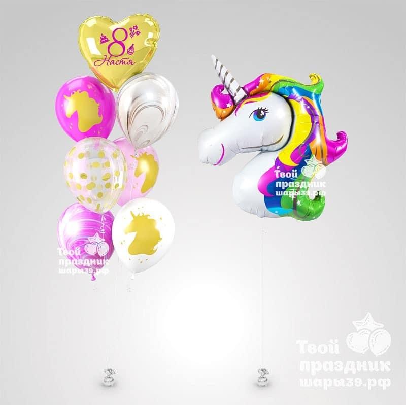 Набор шаров с единорогом из воздушных гелиевых шаров в Калининграде! т. 52-01-67, звоните! шары39.рф