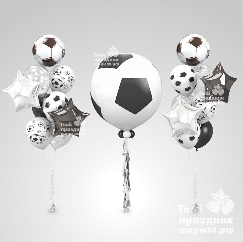 Оформление из шаров на тему футбола. Шары39.рф, Калининград. звоните 52-01-67