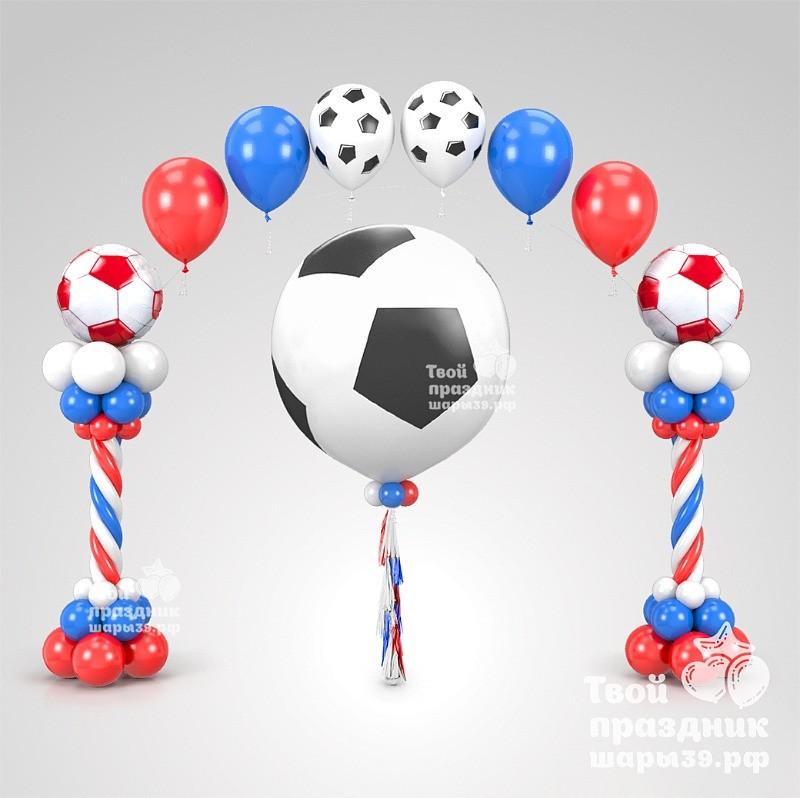 Набор шаров для оформления праздника на футбольную тему. Шары39.рф