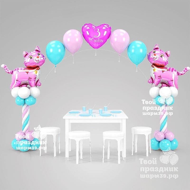 Украшение детского праздника! Шары39.рф