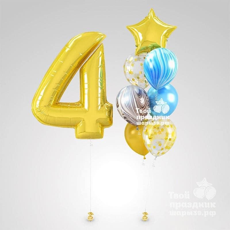 Набор шаров для оформления дня рождения «Лазурный бриз» Шары39.рф, Калининград. Звоните - 52-01-67