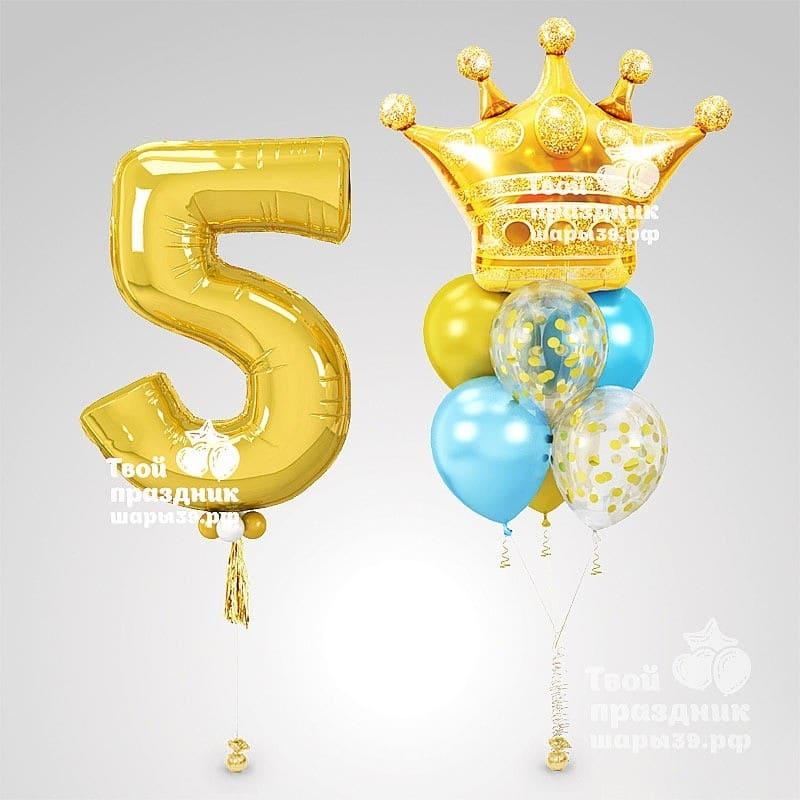 Набор шаров для фотозоны с короной, для принца. шары39.рф Калининград