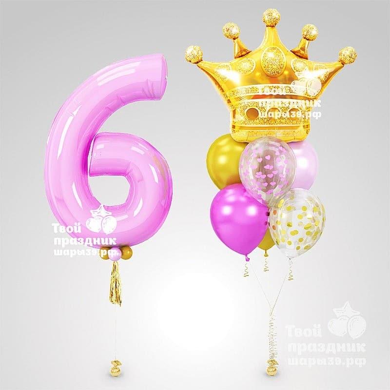 Набор шаров для фотозоны с короной, для принцессы. шары39.рф Калининград