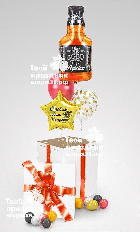 """Коробка с """"воздушным напитком"""", пля поздравления сильных духом! Шары39.рф, Калининград, звоните нам +7(921) 710-01-67"""