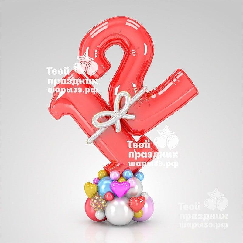 Композиция с 2 цифрами на день рождения! Шары39.рф, Калининград! Самые красивые шарики у нас! Звоните - 52-01-67