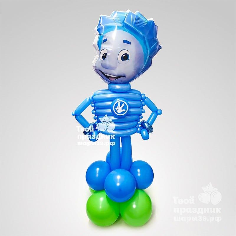 Фиксик Нолик - фигура из воздушных шаров! Шары39.рф, Калининрад