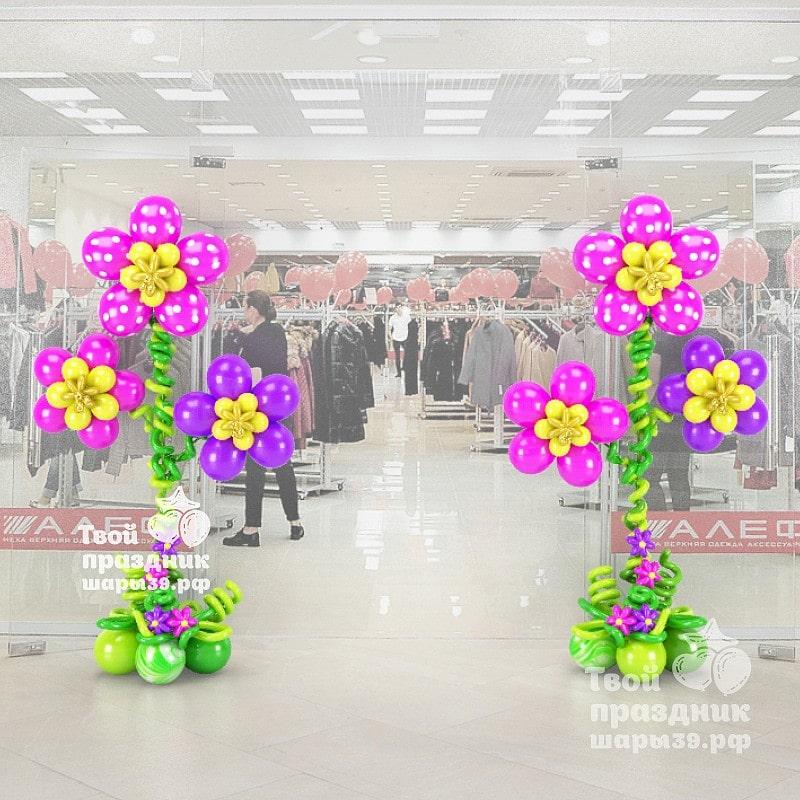 Оформление на открытие бутика! Большие цветы из шаров! Шары39.рф